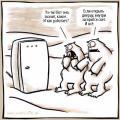 Про холодильник