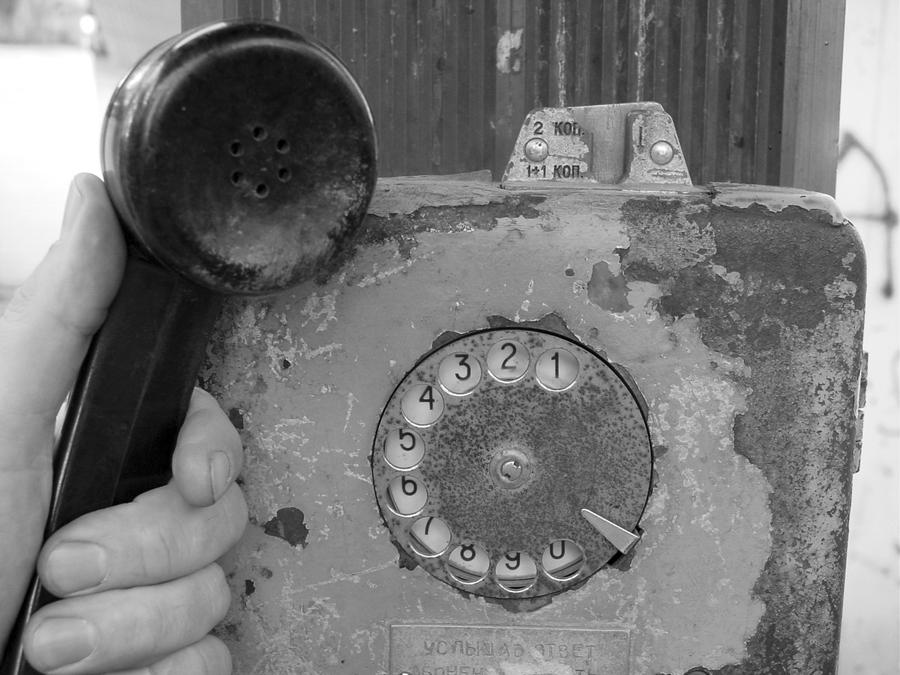 Еще о телефонной связи
